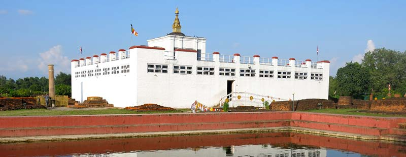 Pilgrimage Tour (Lumbini) Nepal